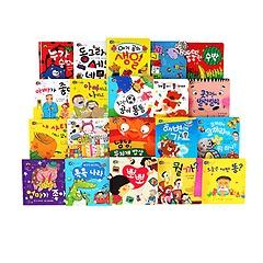 [세이펜버전] 2018 꿀벌처럼 달콤한 아기 그림책 허니북 1탄