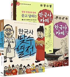 """<font title=""""쟁점과 흐름이 한눈에 보이는 청소년 한국사 세트"""">쟁점과 흐름이 한눈에 보이는 청소년 한국...</font>"""