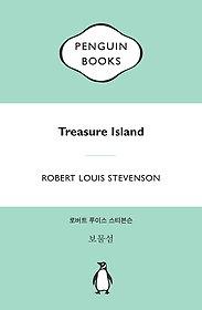 보물섬 (마카롱에디션)