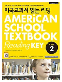 �̱����� �д� ���� AMERiCAN SCHOOL TEXTBOOK Reading KEY Easy 2
