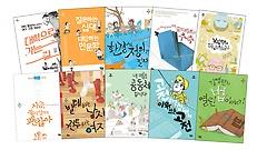 비행청소년 시리즈 1~10권 세트