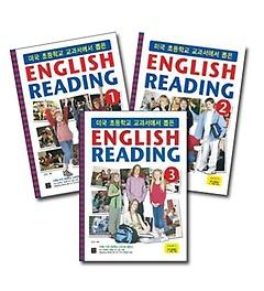 미국 초등학교 교과서에서 뽑은 English Reading 세트 (전3권)