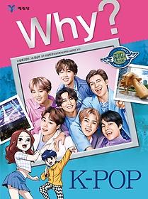 Why? K-POP