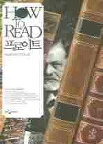 HOW TO READ 프로이트