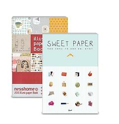 SWEET PAPER+네스홈 일러스트 데코 페이퍼북(전2권)