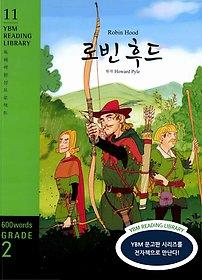 로빈 후드 Robin Hood