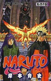 NARUTO 64 (コミック)
