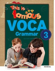 This is famous VOCA 3 - Grammar