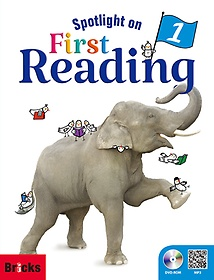 """<font title=""""Spotlight On First Reading 1 (Book + CD 2장)"""">Spotlight On First Reading 1 (Book + CD ...</font>"""