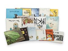 우리 시 그림책 1~15권 세트