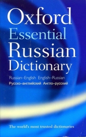 """<font title=""""Oxford Essential Russian Dictionary (Paperback)"""">Oxford Essential Russian Dictionary (Pap...</font>"""