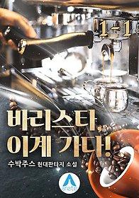 http://bimage.interpark.com/goods_image/6/4/5/6/305196456s.jpg
