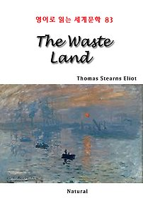 "<font title=""The Waste Land (영어로 읽는 세계문학 83)"">The Waste Land (영어로 읽는 세계문학 8...</font>"
