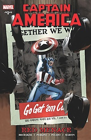 캡틴 아메리카 : 적색의 공포 Vol. 1