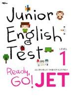 "<font title=""Junior English Test Ready Go! JET Level 1  "">Junior English Test Ready Go! JET Level ...</font>"