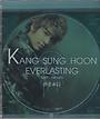 강성훈 4집 - Everlasting (홍보용 음반)