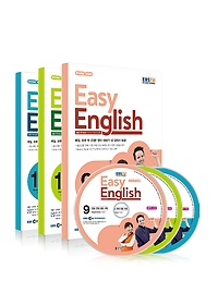 "<font title=""EBS 라디오 Easy English 초급영어회화 2020년 9,10,11월호 세트 + [부록] 방송내용 전부수록 MP3 CD:3"">EBS 라디오 Easy English 초급영어회화 202...</font>"