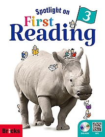 """<font title=""""Spotlight On First Reading 3 (Book + CD 2장)"""">Spotlight On First Reading 3 (Book + CD ...</font>"""
