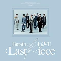갓세븐(Got7) 4집 - Breath of Love : Last Piece