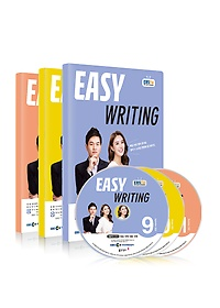 """<font title=""""EBS 라디오 Easy Writing 이지 라이팅 2020년 9,10,11월호 세트 + [부록] 방송내용 전부수록 MP3 CD:3"""">EBS 라디오 Easy Writing 이지 라이팅 2020...</font>"""