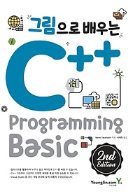 "<font title=""그림으로 배우는 C++ Programming 2nd Edition"">그림으로 배우는 C++ Programming 2nd Edit...</font>"