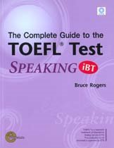 """<font title=""""The Complete Guide to the TOEFL Test (iBT Edition) Speaking - Student Book with CD-Rom (Split Editon/Paperback)"""">The Complete Guide to the TOEFL Test (iB...</font>"""
