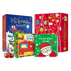 어스본 Merry Christmas 선물 세트 (0~3세)