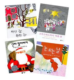 비룡소 그림동화 겨울선물 패키지 (전4권)