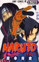 NARUTO 25 (コミック)
