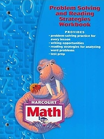 Harcourt Math 3 - Problem Solving Workbook, 2007 (Paperback)