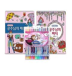 프린세스 컬러링북 패키지+겨울왕국 색연필