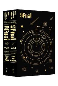 에스에프널 SFnal 2021 Vol. 1~2 세트
