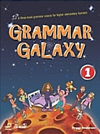 Grammar Galaxy 1 SB+WB+CD (Paperback)