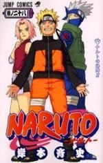 NARUTO 28 (コミック)