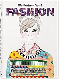 Illustration Now! Fashion (Hardcover)