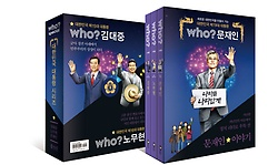 "<font title=""who? special 대한민국 대통령 시리즈 3권 세트"">who? special 대한민국 대통령 시리즈 3권 ...</font>"
