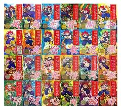 마법천자문 25권 패키지:각권 한자카드 포함