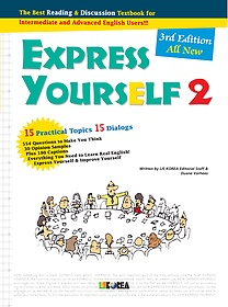 Express Yourself 2 (3nd Edition)