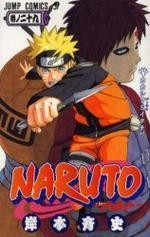 NARUTO 29 (コミック)