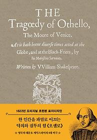 "<font title=""초판본 오셀로 : 1622년 오리지널 초판본 표지디자인"">초판본 오셀로 : 1622년 오리지널 초판본 ...</font>"