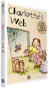 원서 읽는 단어장 Charlotte's Web