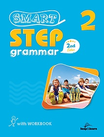 Smart Step Grammar 2