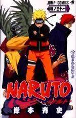NARUTO 31 (コミック)