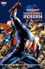 캡틴 아메리카: 리본