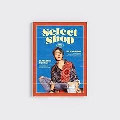 하성운 - Select Shop [미니 5집 리패키지][Bitter Ver.]