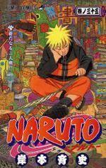 NARUTO 35 (コミック)