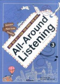 All-Around Listening 3 (TAPE별매)