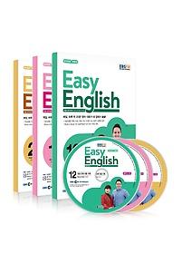 "<font title=""EBS 라디오 Easy English 초급영어회화 2020년 12월,2021년 1,2월호 세트 + [부록] 방송내용 전부수록 MP3 CD:3"">EBS 라디오 Easy English 초급영어회화 202...</font>"
