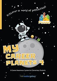 My Career Planets 4 Pioneer
