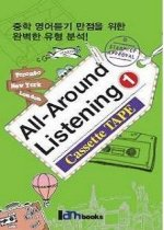 """<font title=""""All-Around Listening 1 Cassette TAPE:4 (교재별매)"""">All-Around Listening 1 Cassette TAPE:4 (...</font>"""